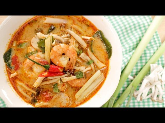 Tom Yum Goong Recipe (Creamy Style!) ต้มยำกุ้งนำ้ข้น | Thai Recipes