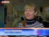 Творческая встреча с Тамарой Черемновой (8 декабря 2015, ТВН)
