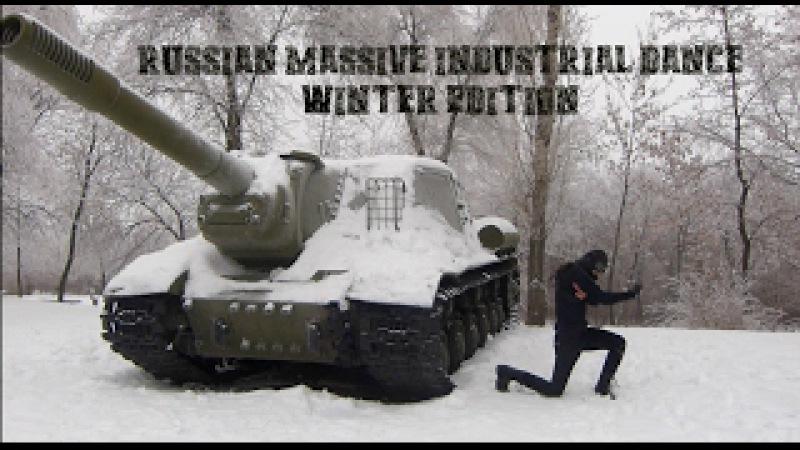 Russian massive industrial dance. Winter edition