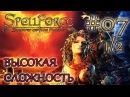 Прохождение SpellForce Shadow of the Phoenix серия 7 1 2 Ученик гладиатора и низменные пороки