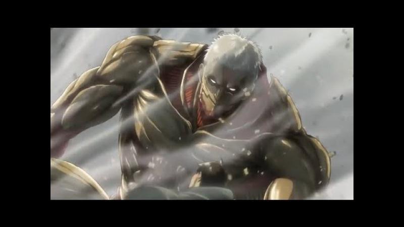 Вторжение титанов- Превращение Райнера Бертольдта и Эрена Титана
