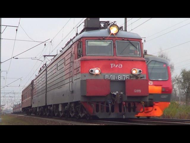 Электровоз ВЛ11 8 817 с вагоном Дефектоскоп смотреть онлайн без регистрации