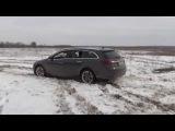 Opel Insignia на бездорожье 04.04.2015