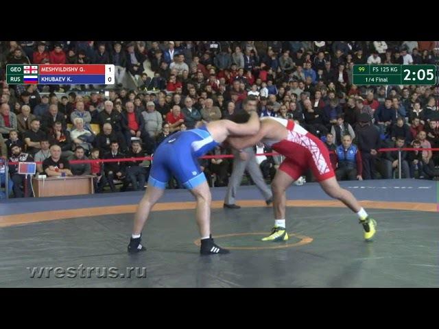 Мешвилдишвили (Грузия) - Хубаев (Россия) 1/4 финал - 125 кг АЛАНЫ-2017