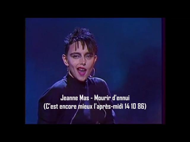 Jeanne Mas - Mourir d'ennui (C'est encore mieux l'après-midi 14 10 86)