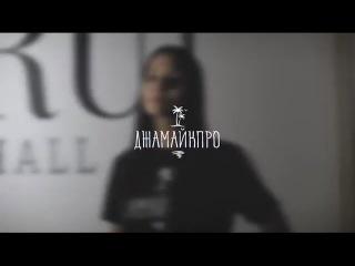 Джамайк Про совместно с GURU DanceHall (Промо видео к новым футболкам)