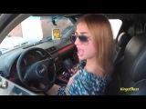 Audi A4 от Team Ural блондинка со стеной на 4х15