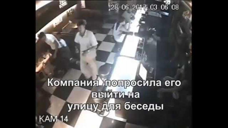 Відпочинок в нічному закладі Камянця - Подільського, переріс в кримінальну спра...