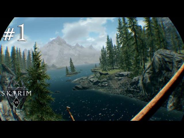 The Elder Scrolls V:Skyrim VR 1 (Старый-Новый Скурим)