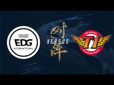 EDG vs. SKT Group Stage Day 2 2017 World Championship Edward Gaming vs SK telecom T1