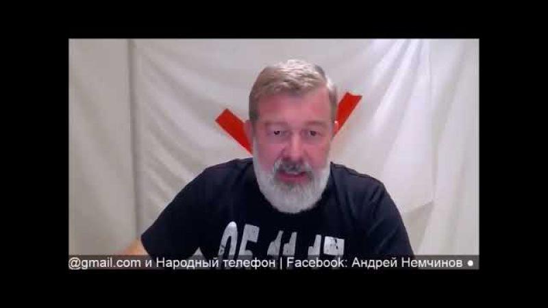 ♐Квартира за участие в революции против Путина 5 ноября 2017♐