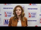 Юлианна Караулова приглашает принять участие в конкурсе красоты Мисс Русское Радио 2017