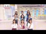 171017 TWICE - One More Time @ Nippon TV Sukkiri