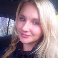 Валентина Чернолихова