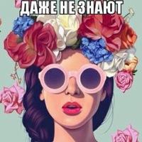 ВКонтакте Ольга Рыбакова фотографии