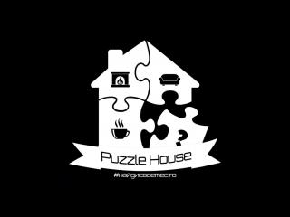 Puzzle House. Найди своё место