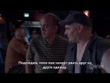 Каст о 8 сезоне Бесстыжих. Русские субтитры. shameless  Бесстыдники  бесстыжие