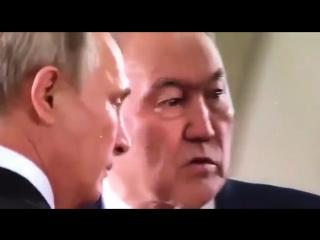 Назарбаевтың көзін-ай. Cерьезный бірнәрсе боп қалды-ау...
