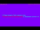'Я буду ожидать Тебя...' - фонограмма-текст ц.'Краеугольный камень' г.Казань.mp4