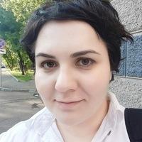 Алёна Мумладзе