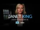 Janet King: Season 3 Trailer