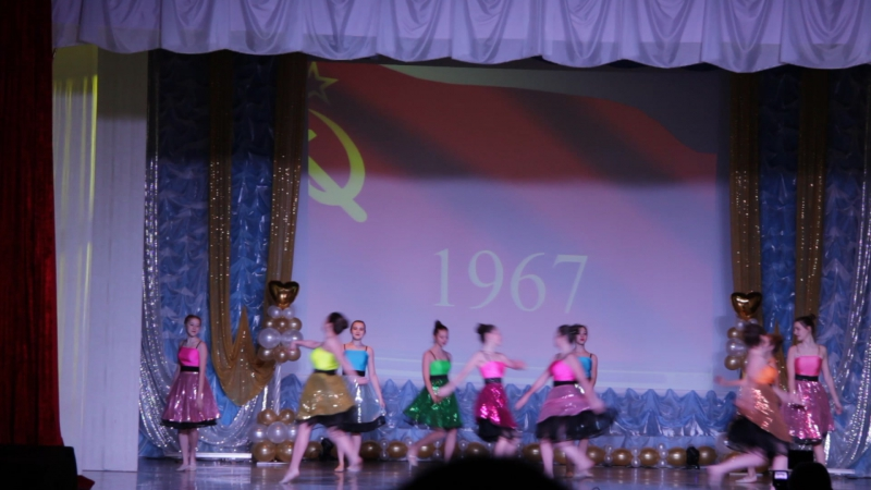 Группа эстрадного танца