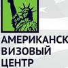РУССКАЯ АМЕРИКА ИРКУТСК