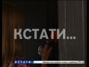 Бывший мэр Дзержинска арестованный за кражу подвесного потолка, неожиданно отпущен домой