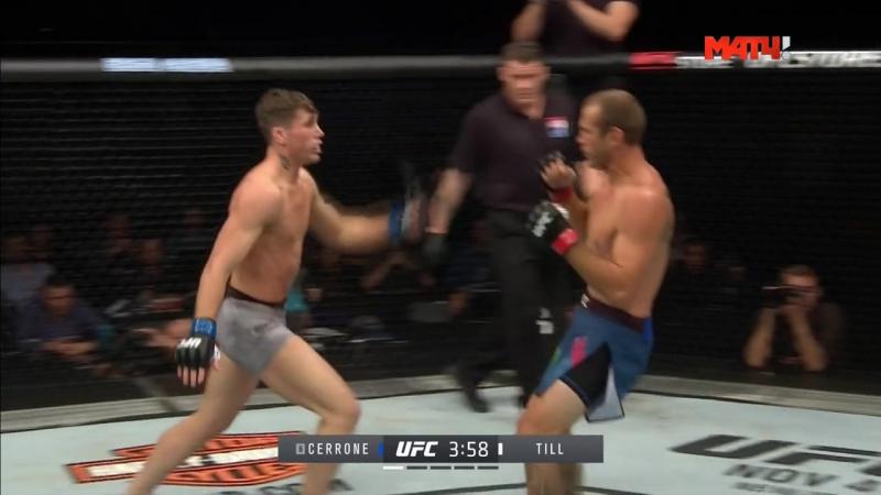 UFC Fight Night 118(21.10.2017)