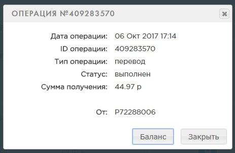 https://pp.userapi.com/c639117/v639117533/65ba7/z08j9-3qsms.jpg