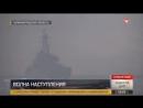 Морпехи Балтийского флота отбили захваченное «врагом» побережье