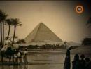 Пирамиды. Наследие Атлантиды (Секретные истории)