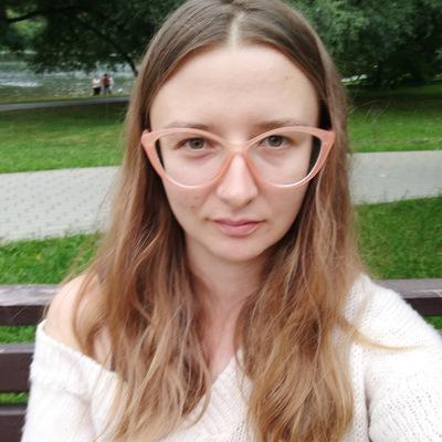 Мария Алиханова