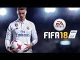 Играем в FIFA 18