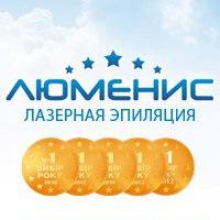 lumenis_com_ua