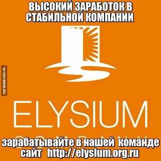 Вакансии белгорода свежие 74 ru подать объявление бесплатно