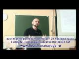 Фестиваль Наше здоровье, выступление Дамир Калимулин