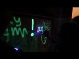 интерактив шоу световых картин