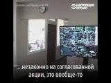 Во время протестов в Москве полиция в прямом эфире провела обыск в офисе ФБК. После этого в офисе отключили свет и задержали все