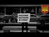 Преследование БАРС, диктаторы против интернета, всероссийская акция солидарности с узниками совести и другие новости