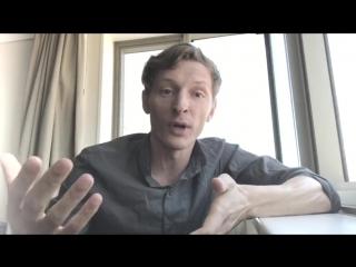 Сила Воли. Павел Воля - Приглашение на новый поток онлайн-курса «Улучшайзер жизни»