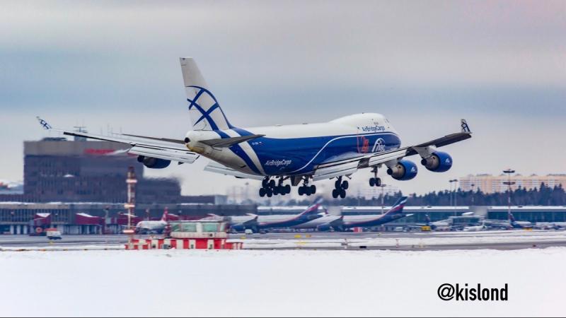 (P3D) Sheremetevo (UUEE) - Frankfurt (EDDF) |RU781A| AIRBRIDGE CARGO |Vatsim|VQ-BWW|B744F| PMDG