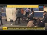 Теракт в Питере 03.04.2017 _ Взрыв в Метро СПБ