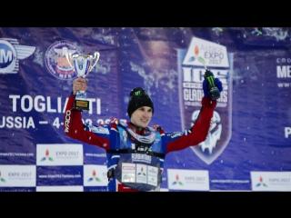 Тольятти. Чемпионат мира по мотогонкам на льду 2017