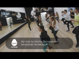 Milkshake workshop - Hip-hop by Masha Domanskaya -  Open Art Studio