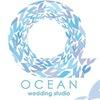 Свадебная студия Океан