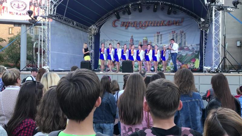 «Мисс Грация» День молодежи в Губкине