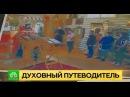 Студенты петербургской Академии художеств создают первый православный комикс