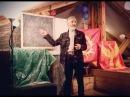 20.02.2016 Как правильно поздравлять с днём рождения (Владимир Солнышко)
