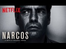 Narcos Season 3 Trailer Remix HD Netflix